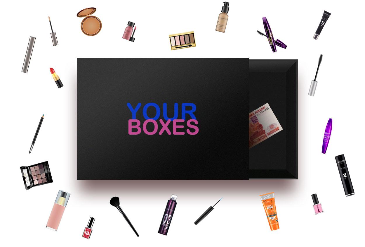 yourboxes процесс